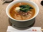 からすま京都桃李たんたん麺.jpg