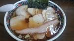 郡山村田や チャーシュー麺.JPG